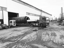 Резервуар вертикальный РВС-2000 м3