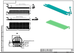 Ustanovka plavlenia bituma OZRM2